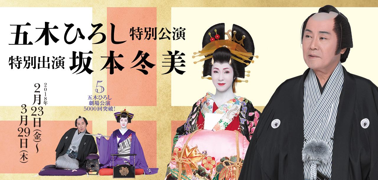 五木ひろしの画像 p1_9