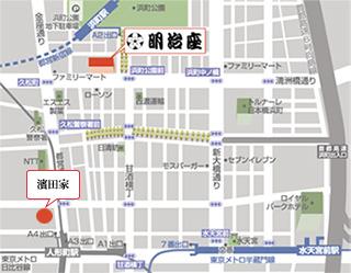 濱田家地図
